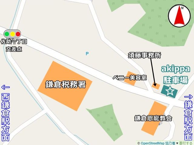 駐車場の位置をご確認ください