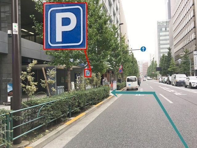 【道順2】「新宿四丁目南交差点」から1つ目の道を過ぎた次にある「サウスゲート新宿」の駐車場入り口前へ「左折」し、進入してください。