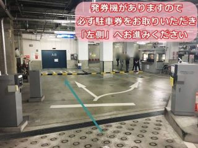 【道順4】地下へ着くと、「発券機」がありますので、必ず「駐車券」をお取りいただき、バーが上がりましたら「左側」へお進みください。