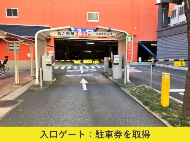 【入庫】駐車券を取得し、駐車場内の空いているスペースに駐車してください。