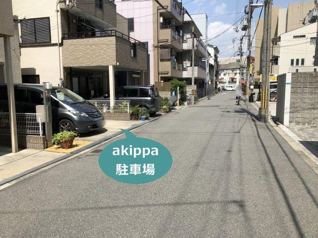 塚本5-6-6駐車場の写真