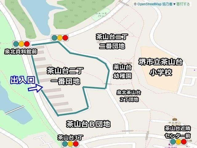 【周辺地図】ご利用いただく駐車場は「茶山台二丁一番団地」の駐車場です