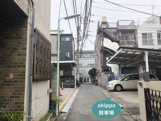 坂田第二駐車場