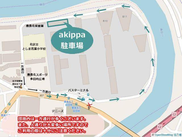 周辺地図(駐車場までの順路をご確認ください)