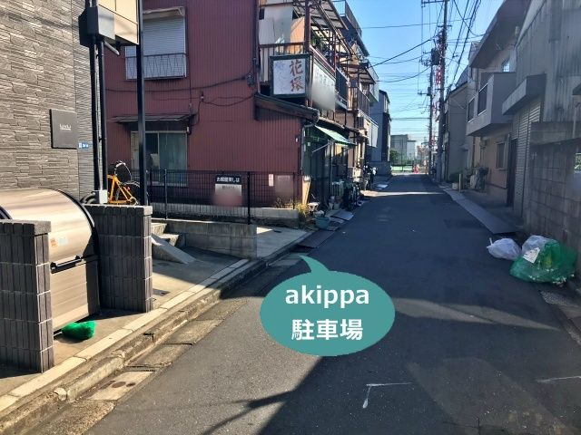 墨田5丁目akippa駐車場