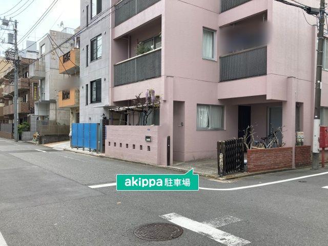 小山5丁目菅原邸[akippa]駐車場