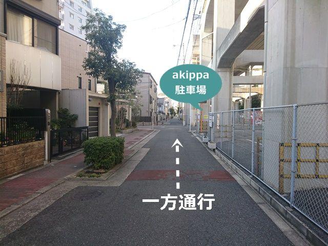 北田辺高架下1号駐車場C の写真