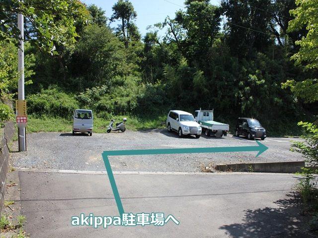【道順7】駐車場すぐ目の前に、黄色看板が目印の井上駐車場入り口が見えます。井上駐車場内に入りましたら、「大きく右折」します。駐車場地面が砂利のためゆっくり走行してください