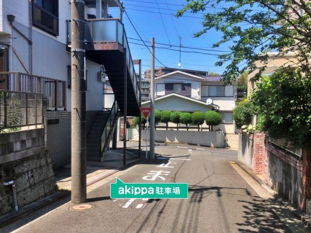 *本牧満坂[平澤]駐車場