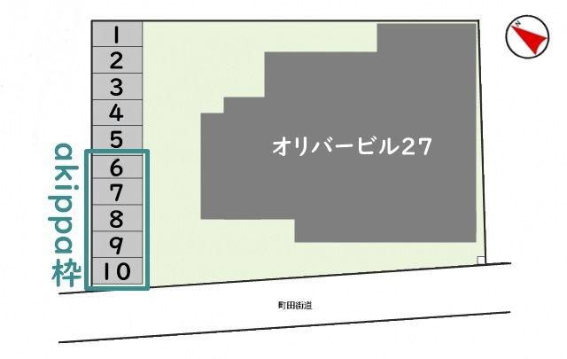 6番~10番までがakippaの駐車場になります。他の車室には駐車しないようにしてください。