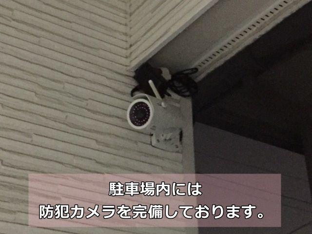 スペース内の左奥に、防犯カメラを設置しております。