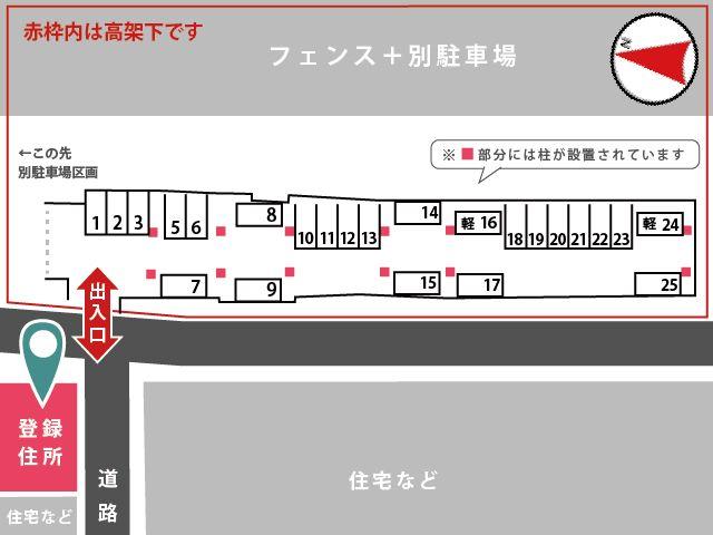 駐車区画図詳細です。柱にご注意ください。