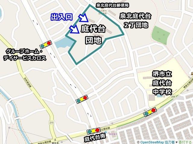 【周辺地図】ご利用いただく駐車場は「庭代台団地」の駐車場です