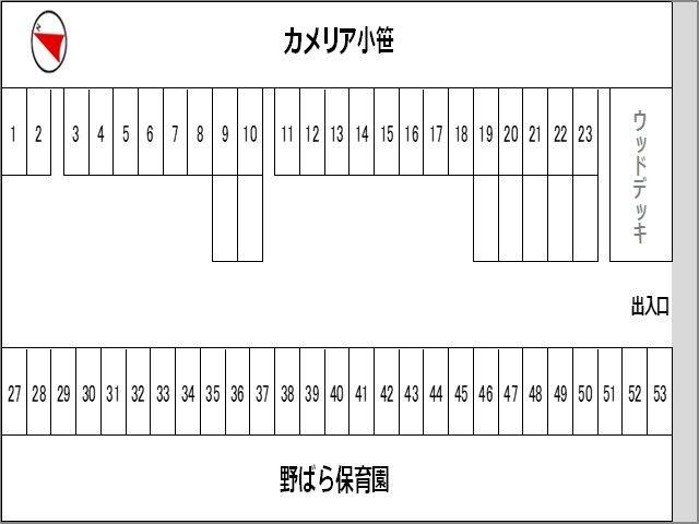 駐車場区画図をご確認のうえ、駐車スペースにお間違いのないようご注意ください。