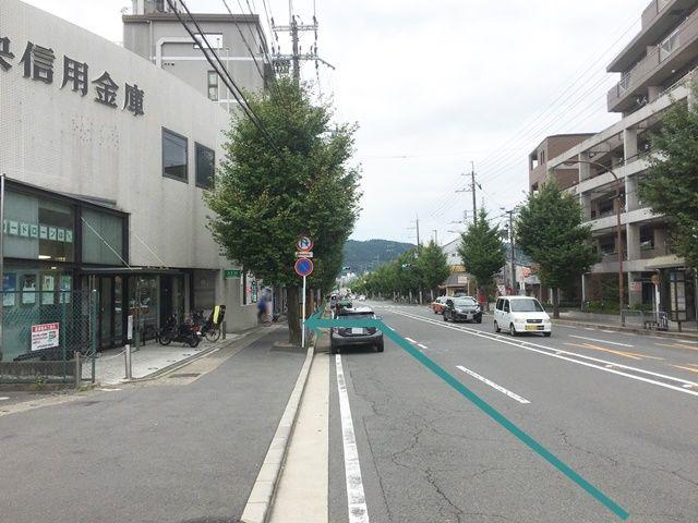 【道順2】「京都中央信用金庫 常盤支店」を目印に2つ目の角を「左折」してください。
