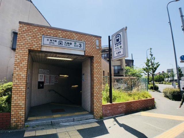 地下鉄九条駅徒歩3分の立地。京都駅まで徒歩10分。