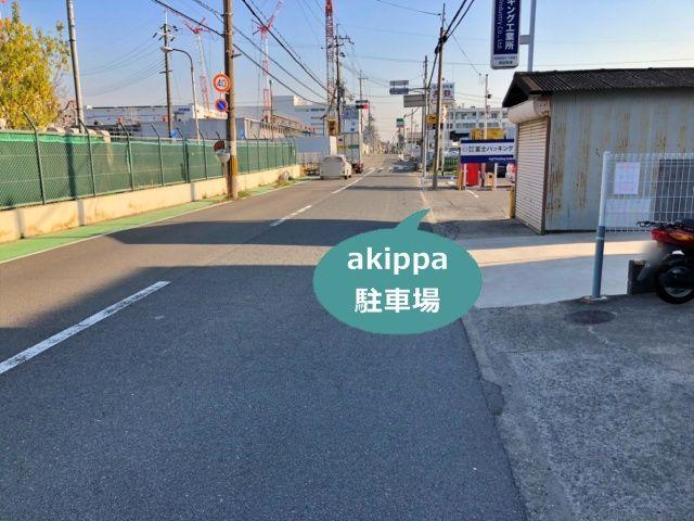 東宇野辺町駐車場