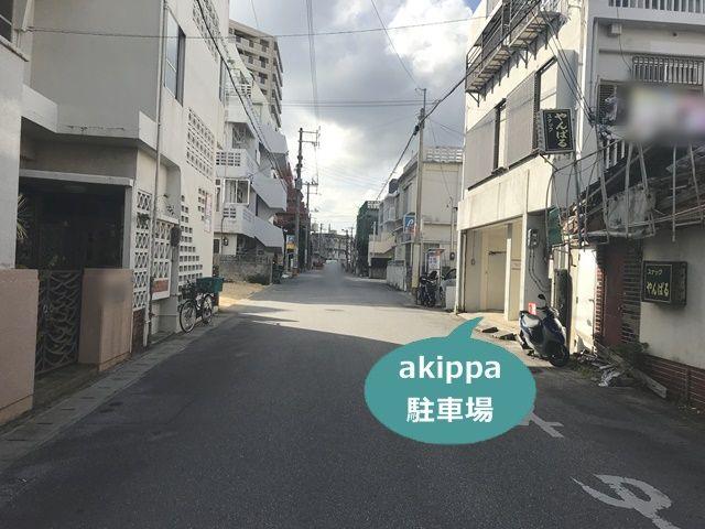 コンフォート久米駐車場の写真