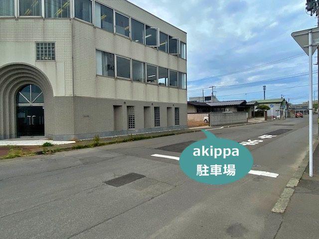 五所川原ビル駐車場【平日のみ】の写真