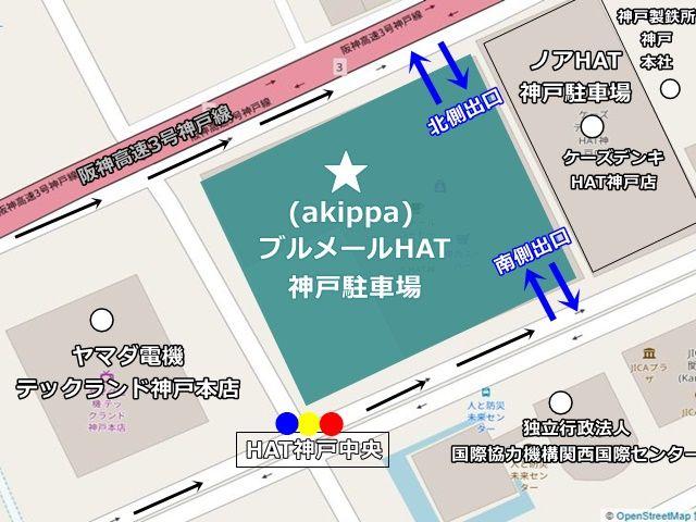 当日は上記の地図をご参考にしてお越しください。北側出入口、南側出入口のどちらからでも入庫が可能です。