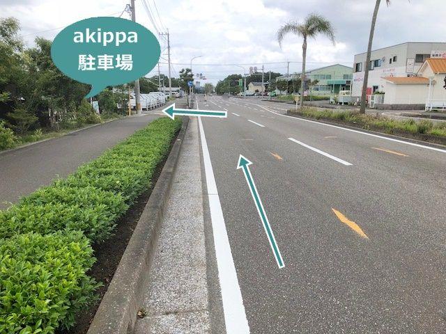 greenパーキング【利用日時:月曜のみ 0:00~23:59】の写真
