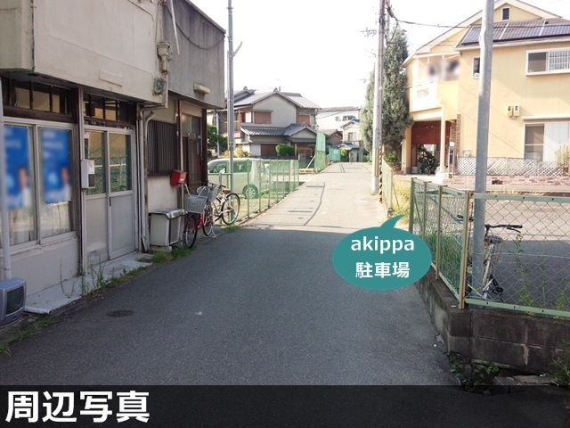 中木田町森本駐車場の写真