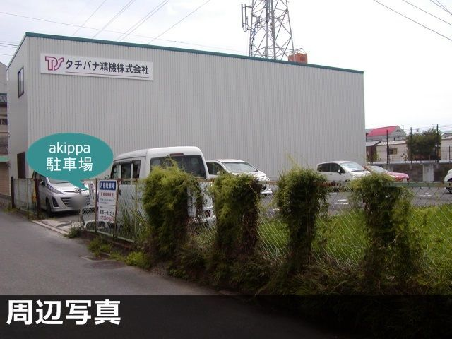 宮田モータープールNo.8の写真
