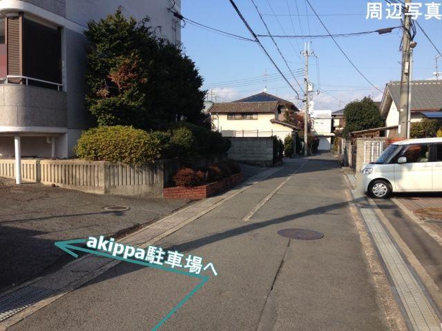 【予約制】akippa 長岡京市開田3-7 KCハイツA駐車場 image