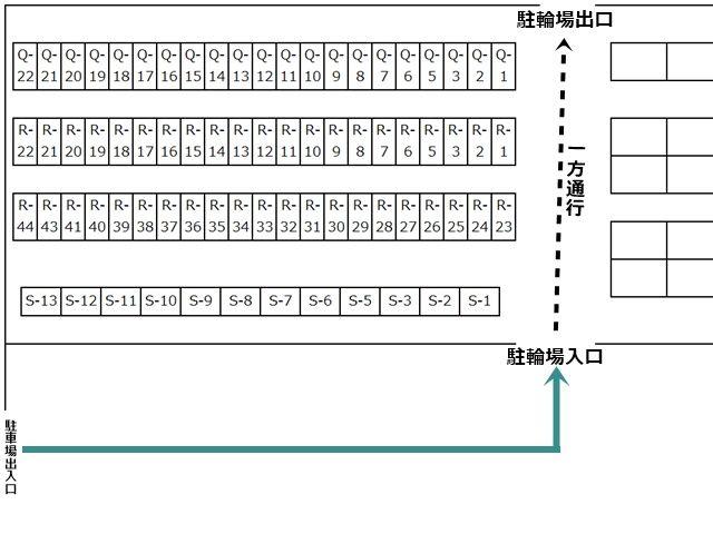 「akippaカラーコーン」に記載している、駐輪場の配置図です。ご確認の上、お間違いのないよう駐車してください。