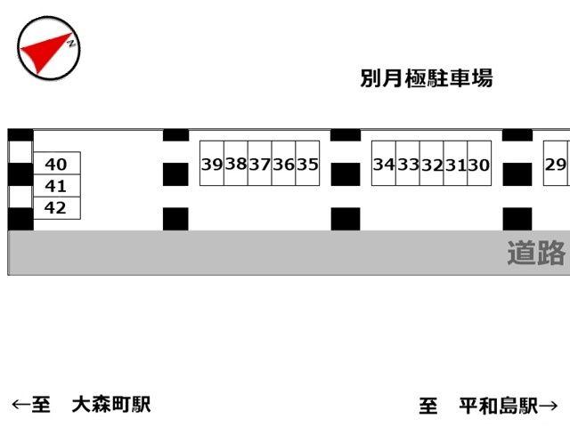 スペース30~42番の駐車場の配置図です。