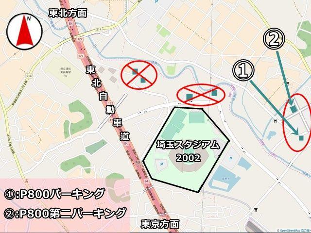 駐車場の位置をご確認ください。