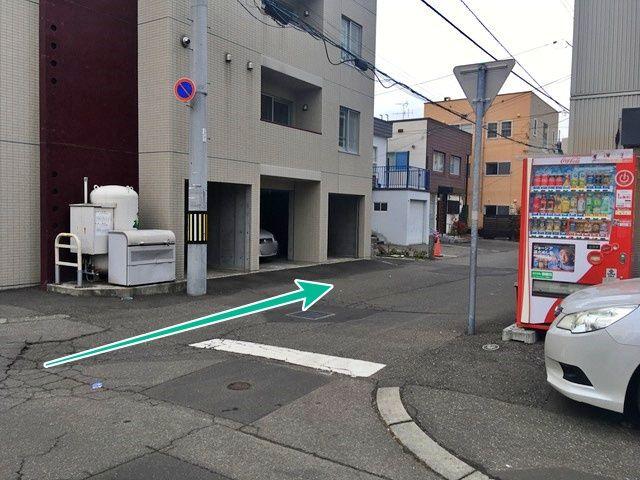 Misono Baseの写真
