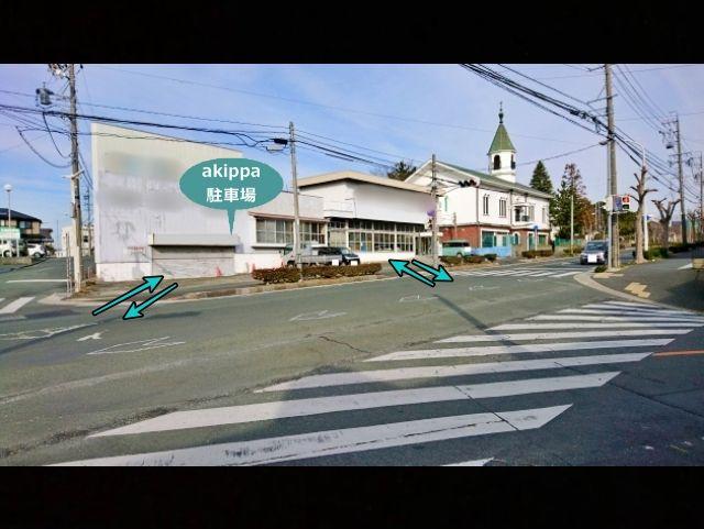 愛知県豊橋市南牛川2-1-14駐車場