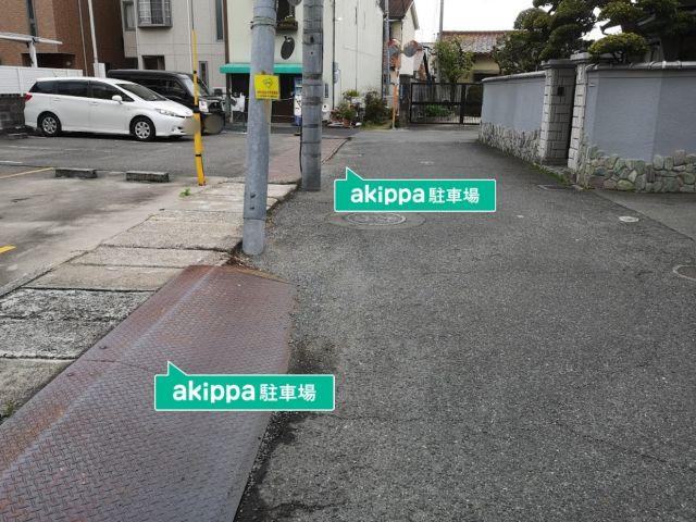 渋川町3丁目駐車場の写真