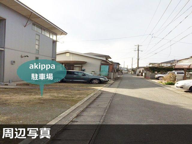 【予約制】akippa 福岡市東区大岳3丁目4 SDH大岳駐車場の写真URL1