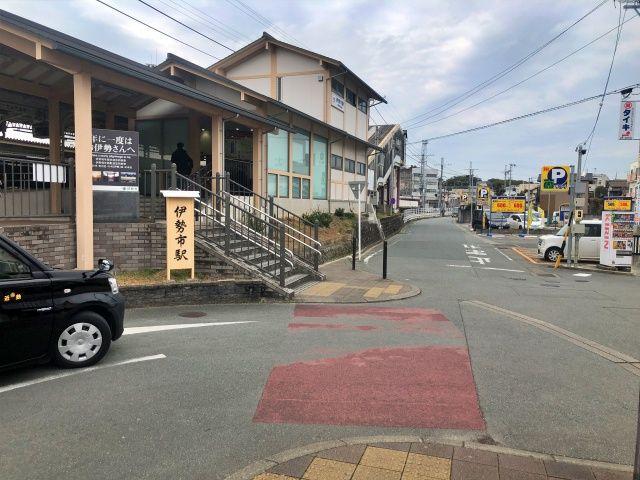 伊勢市駅近鉄口(北口)