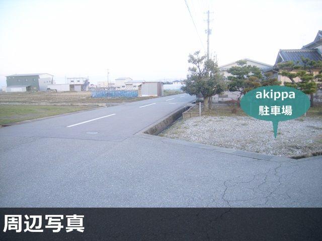【予約制】akippa 能美市福岡町ロ-121 三角駐車場【4tトラックまで駐車可】 image