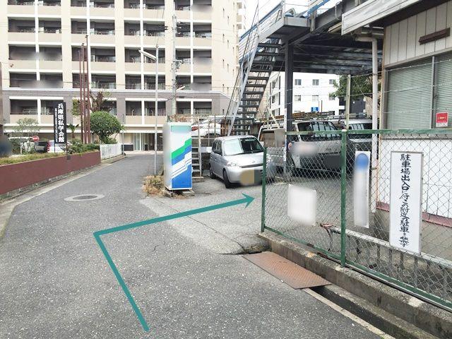 【道順7】駐車場入口です。出入庫の際は通行人等に十分お気をつけてください。