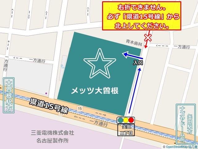 【周辺地図】右折できません。「県道15号線」から北上してください。