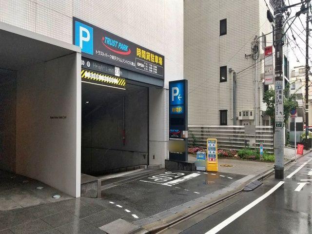 トラストパーク楽天クリムゾンハウス青山【ハイルーフ車・平日のみ】