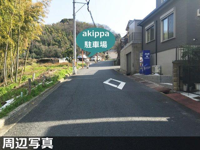 【予約制】akippa 八幡市橋本栗ケ谷53 東山本第一駐車場 image