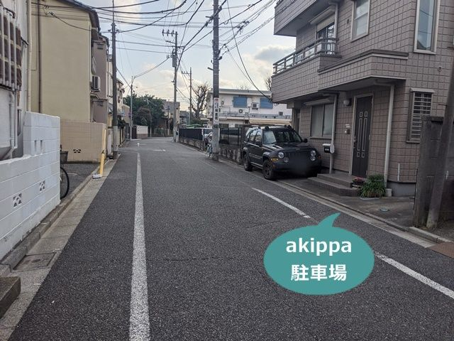 斉藤邸akippa駐車場