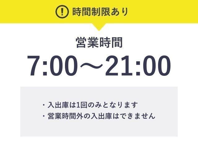 西鉄イン福岡駐車場【機械式/高さ155cmまで】日・祝 7:00~21:00