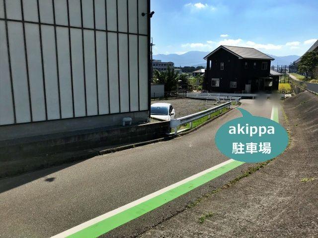 糸島市池田akippa駐車場