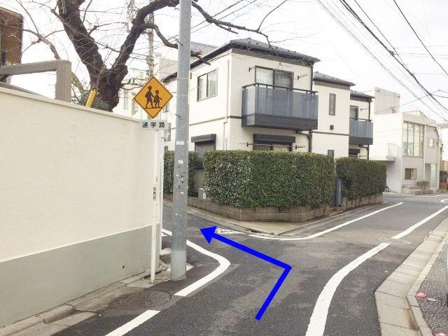 【道順2】通学路の標識のところを左へ入ります