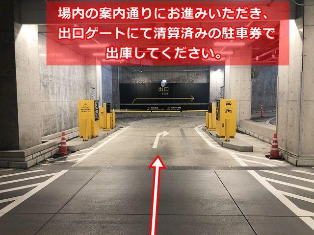 駐車場追加5