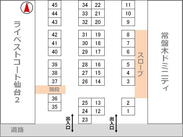 1階の駐車場区画図