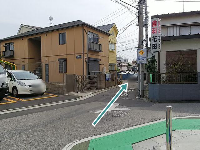 【順路2】右折後、「歯科花田」と茶色のアパートの間を直進します