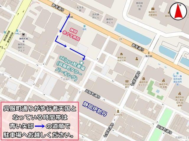 呉服町通りの歩行者天国時は青い矢印の道順で駐車場へお越しください。