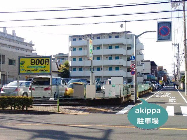 ライダーピット高島平駐車場【バイク専用】の写真